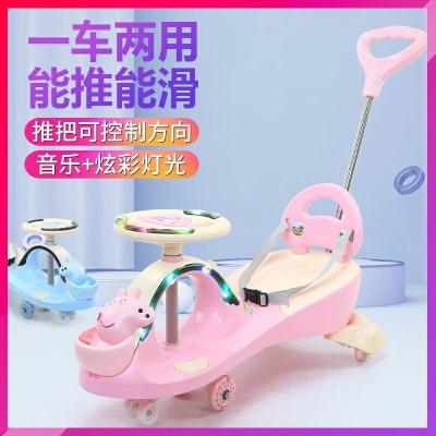 兒童扭扭車防側翻帶音樂1-6歲萬向輪寶寶滑行車妞妞搖擺溜溜車學步車