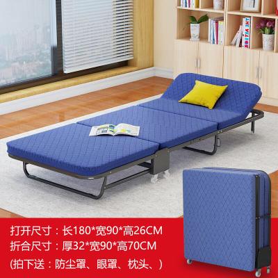 新款家具折疊床單人床午休床辦公室午睡床家用簡易床三折海綿床醫院
