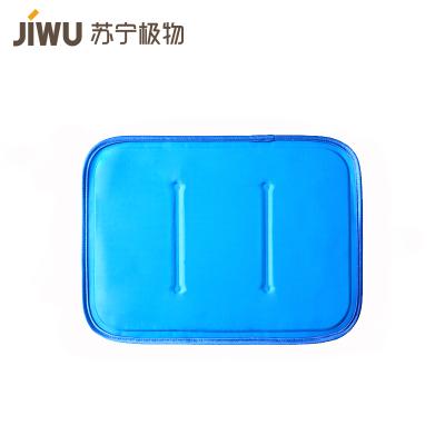 蘇寧極物 日式純色多功能凝膠冰墊坐墊