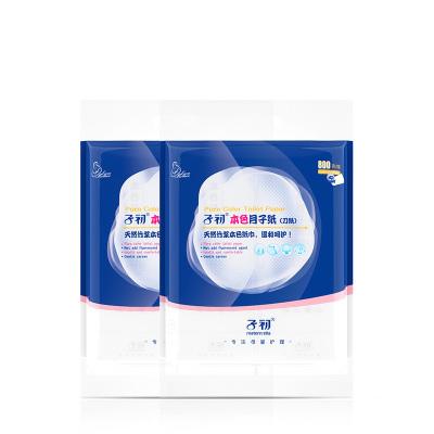 子初產婦專用衛生紙巾月子紙刀紙孕婦產后專用入院排惡露產褥期墊 2包