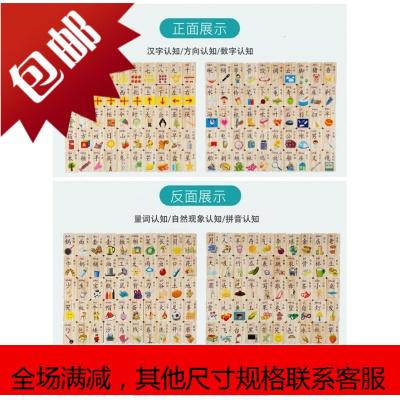 双面多米诺骨牌儿童识汉字智力积木木制玩具100粒宝宝识字数