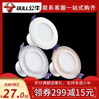 bull公牛LED筒灯3.5w暖白3寸防雾照明灯筒灯牛眼灯暖白3000K简约现代百搭风格