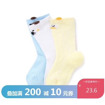 巴拉巴拉寶寶襪子棉兒童棉襪夏季薄款男童長筒防滑地板襪三雙裝男