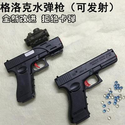 绝地求套装生儿童m24玩具枪吃鸡装备水晶弹枪98k狙击枪可抛壳14岁以上awm狙击枪m416突击步抢电动连发成人格洛克枪