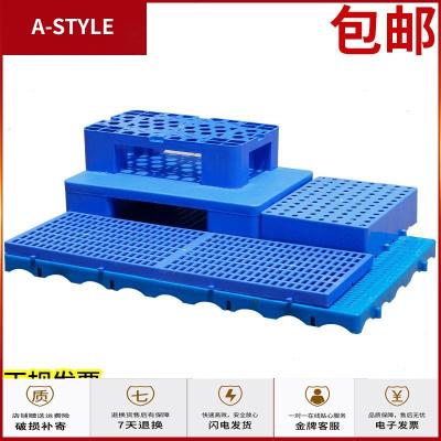 超市塑料平板托盘叉车托板栈板仓库地垫防潮垫板格地台地堆货架A-STYLE
