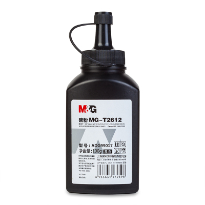 晨光(M&G)T2612碳粉3瓶 黑色碳粉墨粉 辦公用品 打印耗材 適用于惠普1010/1020/1022等打印機
