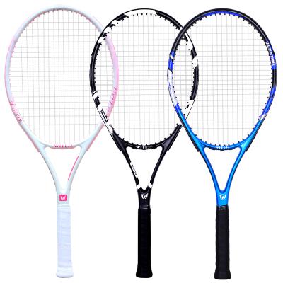WITESS網球拍單人初學者碳素男女大學生通用雙人專業訓練器雙打套裝全碳素碳纖維MP拍面(通用)