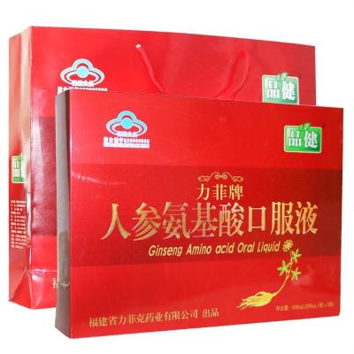 品健 力菲牌人參氨基酸口服液 200ml*3瓶/盒 禮盒裝