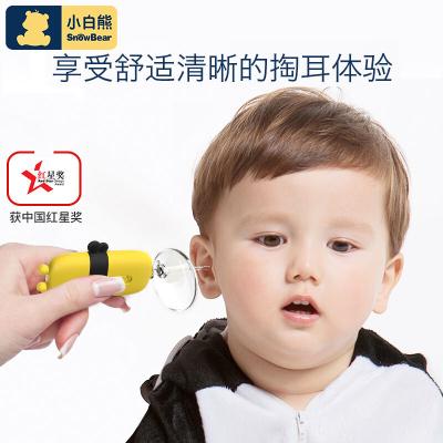 小白熊(Snow Bear)掏耳寶 寶寶耳勺/發光耳勺 硅膠軟頭小蜜蜂造型 黃色 HL-0897