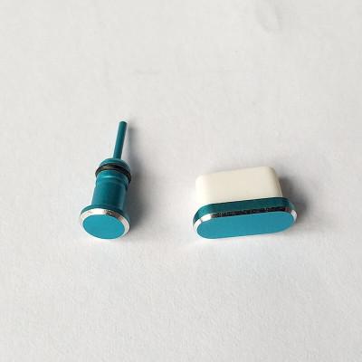 鸿伟科(HWK) Type-c防尘塞金属华为p20荣耀9充电口小米8 mate20数据塞三星 type-C防尘塞-蓝色
