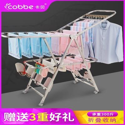 卡贝(cobbe)晾衣架落地折叠室内不锈钢伸缩晒衣架家用翼型阳台婴儿凉衣晒被架 C2款大号 大