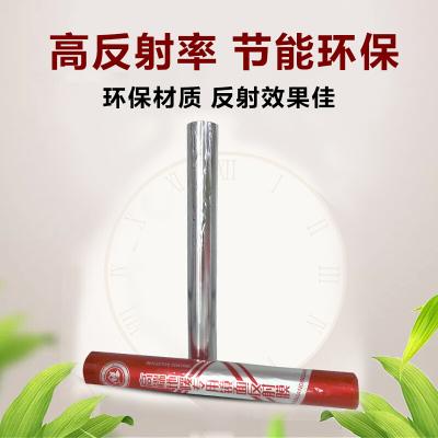 地暖反射膜隔热膜 地暖纯铝箔镜面反射膜纯铝箔反射膜隔热膜地热反射膜 1平米10元,2平米起售