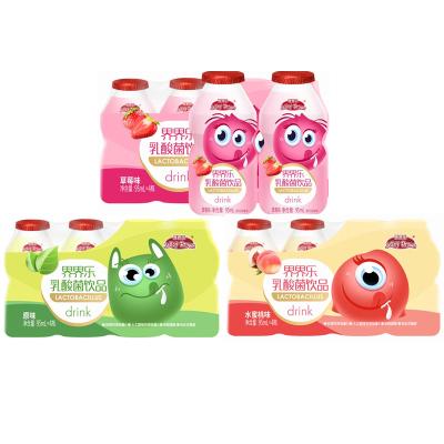 界界樂乳酸菌飲品小怪獸款 (原味+草莓+水蜜桃) 95ml*12瓶