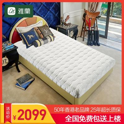 AIRLAND雅兰床垫 希尔顿童梦版 5星酒店款 加硬护脊抑菌弹簧床垫 专业儿童床垫 15cm