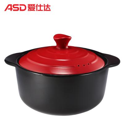 愛仕達(ASD)砂鍋燉鍋家用 4L陶瓷煲砂鍋湯煲養生煲 燉鍋可作煎藥砂鍋中藥鍋 RXC40B3WG-R