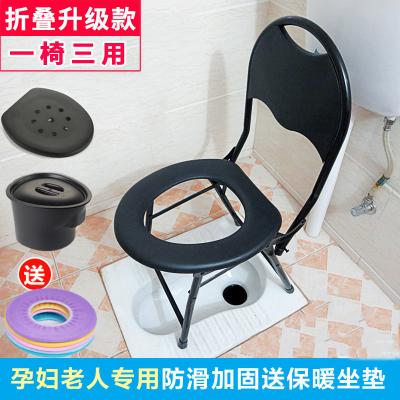 老人坐便椅孕婦坐便器古達可折疊病人蹲廁所老人移動馬桶坐便凳子家用折疊靠背藍椅送坐墊