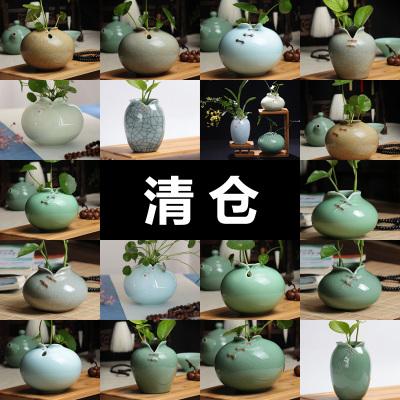 陶瓷 花瓶 家居 裝飾品 擺件 客廳 創意 干花 插花 容器 簡約 綠蘿 水培 小花瓶