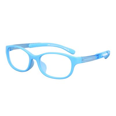 【兒童防藍光眼鏡】Pulais/普萊斯男女款學習專業護目眼睛抗紫外線防藍光輻射眼鏡框 7268 藍色 配平光防藍光鏡片