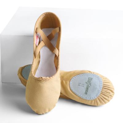 天天舞苑(Daydance)成人舞蹈鞋女通用駝色芭蕾舞鞋教師藝考形體鞋瑜伽跳舞平跟帆布軟底練功鞋