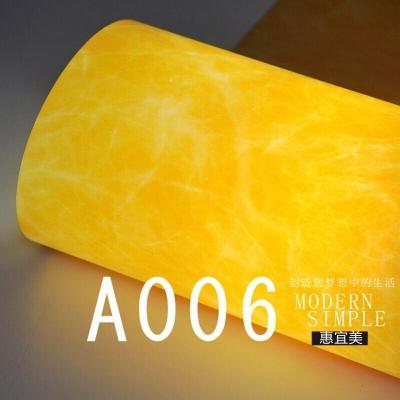 羊皮纸灯膜 羊皮纸PVC胶片灯罩材料透光纸橘云石纹木花格贴纸透光膜 A006橘黄云石纹1.2米宽