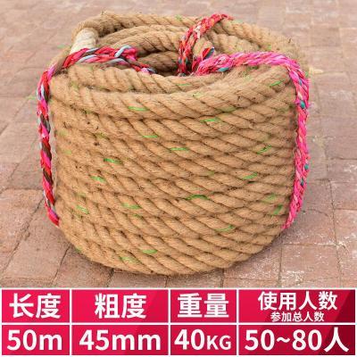 因樂思(YINLESI)拔河比賽用繩 專用棉麻拔河繩兒童成人拔河繩子粗麻繩拔河比賽專用繩幼兒園趣味