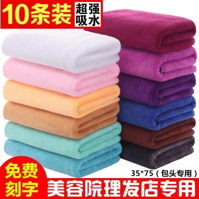 頂真 10條裝美容院理發店專用包頭毛巾發廊美容美發加厚吸水不掉毛批發