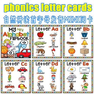 A038英語啟蒙素材26個字母自然拼讀phonics英語卡片閃卡源文件