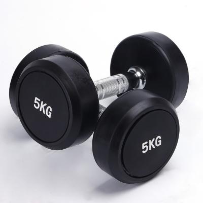 康健 黑胶固定哑铃BH-Y010 健芬欣体育(两支装/每支5kg)