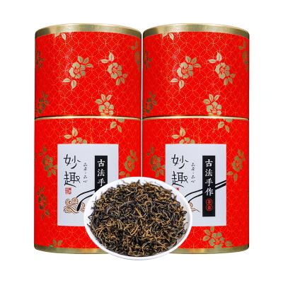 金駿眉紅茶茶葉2020新茶特級正宗濃香型金俊眉散裝罐裝禮盒裝500g