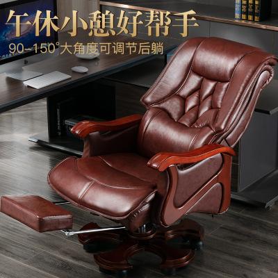 歐若凡真皮老板椅子家用商務辦公椅可躺升降按摩電腦椅實木旋轉椅大班椅