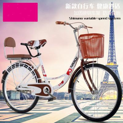 自行车成人女式单车22寸24普通大人男款代步学生轻便淑女士复古自行车便携轻巧轻便脚踏车男女变速脚踏车可带人