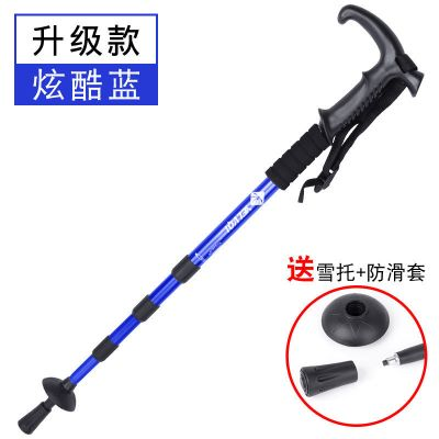 戶外登山杖超輕伸縮徒步登山T型手杖健走鋁合金登山杖 藍色(可承受100KG)升級款