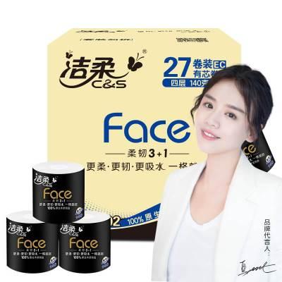 潔柔(C&S)卷紙 黑Face系列 四層140g*27卷 有芯卷筒衛生紙(整箱售賣 )