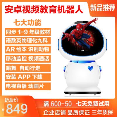 狄刺史小帥安卓大屏智能機器人早教學習機視頻通話同步教材口語測評AR繪本家庭K歌智能機器人