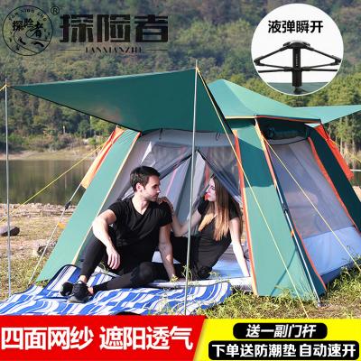 探險者TANXIANZHE 全自動四面門窗帳篷戶外3-4人加厚登山旅游帳篷防雨防曬2人單人野營野外露營帳篷冬季