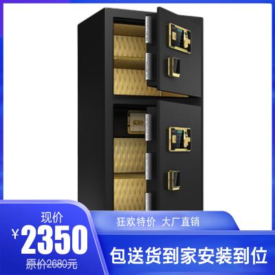 【規格:43*37*80單位:cm 電子密碼/指紋密碼】保險柜 保險箱大型雙層智能防盜全鋼保險箱 家用辦公保險箱