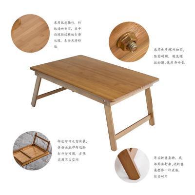 汐巖楠竹飄窗桌床上折疊矮腳桌炕桌炕幾小桌子榻榻米茶幾家用茶桌