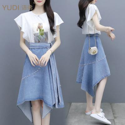 YUDI語弟牛仔半身裙兩件套夏裝2020新款時尚氣質高腰顯瘦遮胯裙子減齡套裝