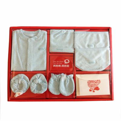 好孩子(gb) 好孩子嬰兒內衣套裝禮盒男女寶寶禮盒套裝新生兒滿月禮盒