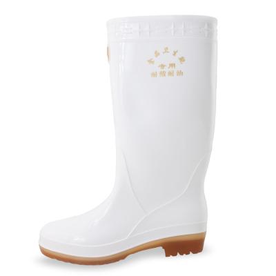 DOUBLESTAR雙星DSA107 雙星食品雨靴耐酸耐堿衛生雨鞋女士高筒長筒水鞋廚師鞋工作鞋防水PVC