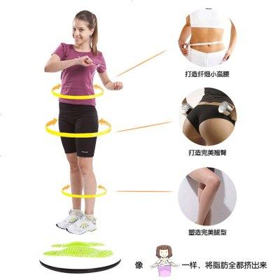 扭腰盘家用瘦腰健身美腿器扭腰功能减肥器按摩磁石扭扭乐大号转盘
