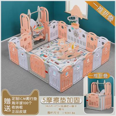 儿童游戏围栏宝宝室内家用乐园婴儿安全爬行垫栅栏小孩学步防护栏 1.92m*1.86m橘白+秋千+摇马