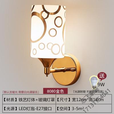 蘇寧嚴選 壁燈臥室床頭現代簡約時尚LED創意歐式客廳樓梯過道個性北歐墻壁燈具