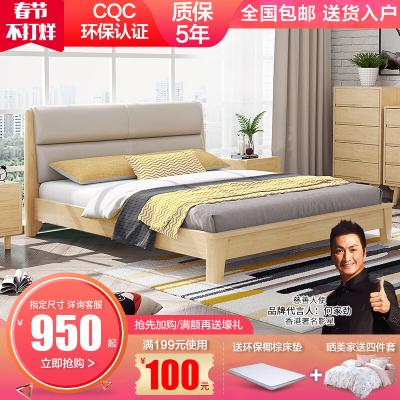 佰尔帝 北欧实木床双人单人床1.8米1.5m布艺床欧式软靠床软床榻榻米婚床