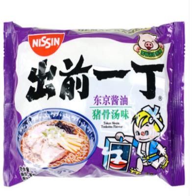 香港出前一丁東京醬油湯味100g每包 方便面泡面速食面拉面