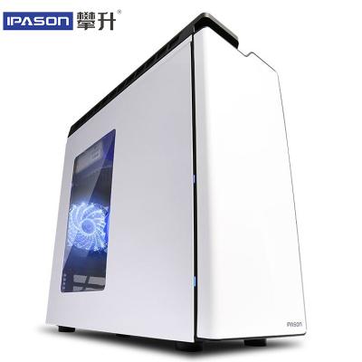 攀升(IPASON) Intel酷睿 I3 8100/B365/8GB/256GB M.2集显办公电脑 家用电脑主机 DIY组装机 台式主机 办公电脑