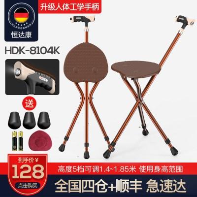 拐杖椅子拐棍老人手杖四腳多功能帶凳子折疊防滑的老年人可坐拐 店長推薦-8104k咖啡色+高度可調+人體工程學軟膠手柄(內