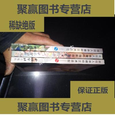 正版9层新 百位人体模特艺术造型(花季、花语、花信)三册全;见描述