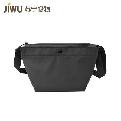 蘇寧極物 極簡小挎包斜跨單肩包男女可調節肩帶時尚純色簡約