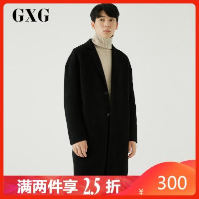 【两件2.5折价:300】GXG男装 冬季热卖韩版潮流黑色长款大衣男#174826155